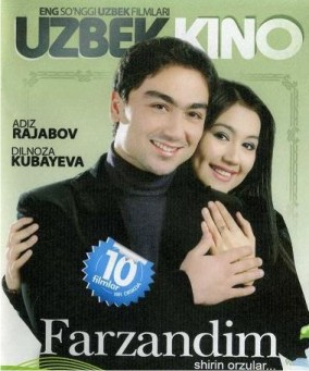 Узбекский фильм фарзандим farzandim